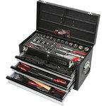 Įrankių komplektas 1/2+1/4 metal.dėžėje 99vnt ChromePlus KST, KSTOOLS
