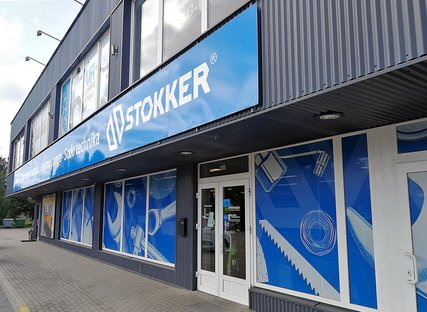 STOKKER_Utena