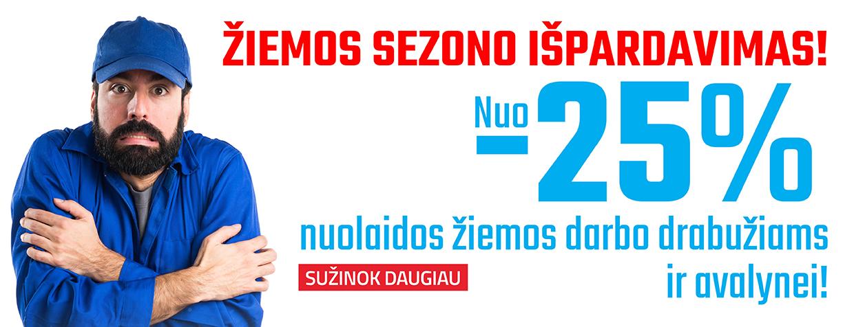 2021 02 ziemos ispardavimas drabuziai