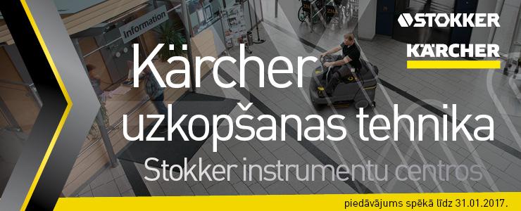 Kärcher profesionālās uzkopšanas tehnikas piedāvājums
