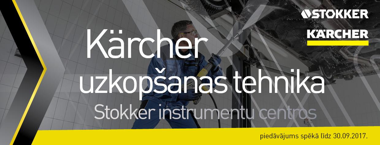 Karcher professional akcija 2017