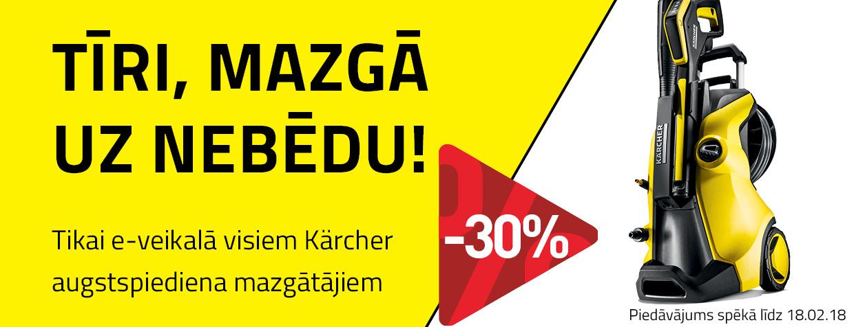 Karcher -30% Valentīndiena