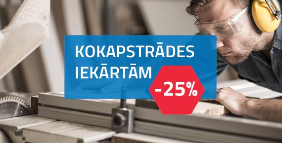 Kokapstrādes iekārtām -25%