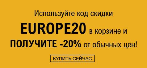 ru.stokker.ee europe20 discount code inlist