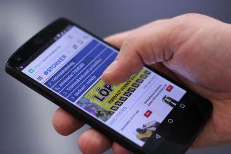 Stokkeri veeb muutus mobiilisõbralikuks