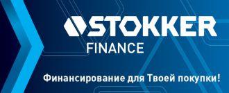 Stokker finance ru