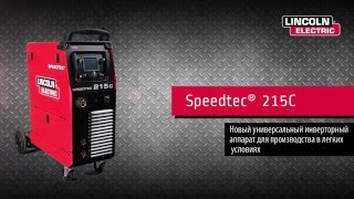 Speedtec 215C video (RUS)