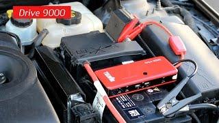 Video: Telwin Drive 13000