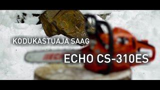 Echo kodukasutaja saag CS-310ES