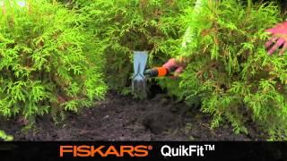 Fiskars QuikFit Double Hoe 137
